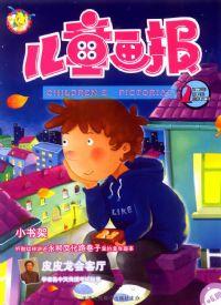 儿童书架 - 晨光 - 晨光的博客