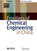 <table><tr><td><font color=blue>Frontiers of Chemical Science and Engineering(化学科学与工程前沿)</font></td></tr></table>